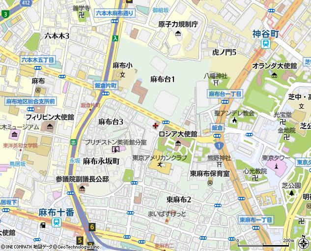 東京都主税局 港都税事務所