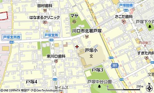 戸塚 支所