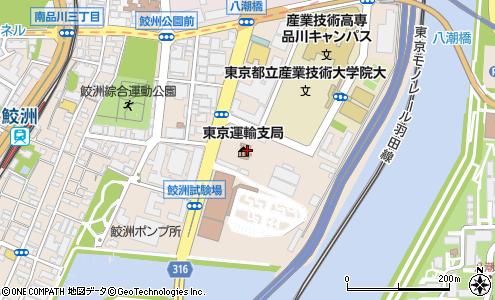 運輸 局 関東