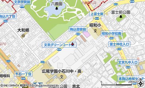 日動 110 海上 東京 番 安心