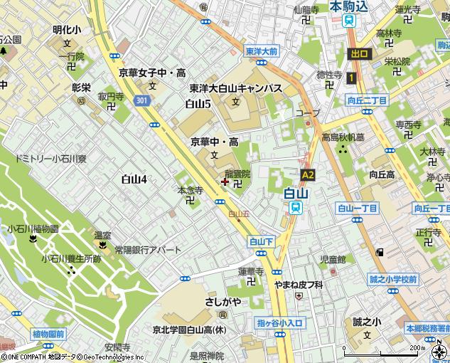 文京区のスポーツショップ・ゴルフショップ   店舗 …