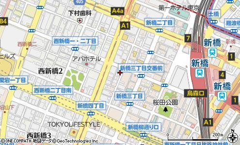 新橋 そば 居酒屋