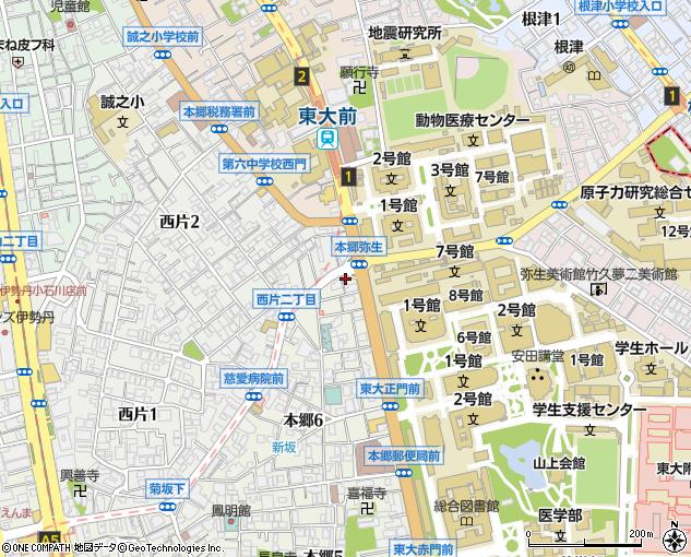 日本実験動物学会(公益社団法人)(文京区/その他施設・団体 ...