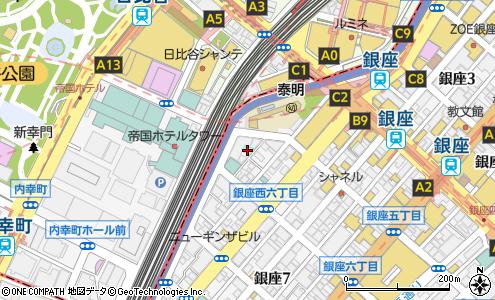 brand new 6237e 3f421 Bar Ginza Zenith ギンザ ゼニス(中央区/その他レストラン)の ...