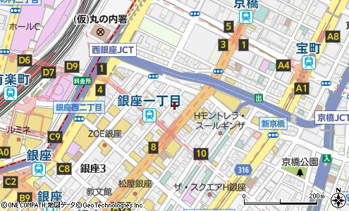 株式会社沖縄物産企業連合(中央...