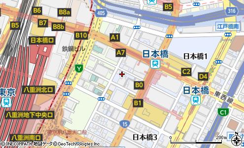 ブレイン クリニック 東京