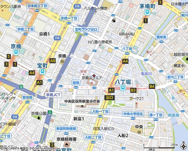 有限会社桃太郎だんご桃六(中央区/食品)の電話番号・住所・地図 ...