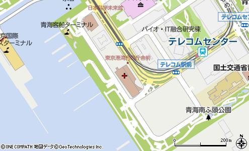局 関東 運輸