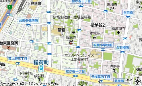 坂東報恩寺(台東区/神社・寺院・仏閣)の住所・地図 マピオン電話帳