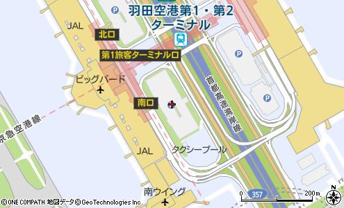 車場 駐 羽田 空港