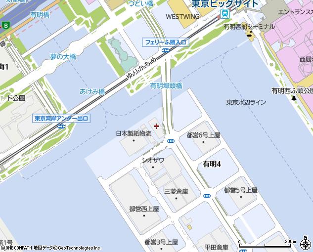 ヤマトマルチメンテナンスソリューションズ株式会社 東京 ...