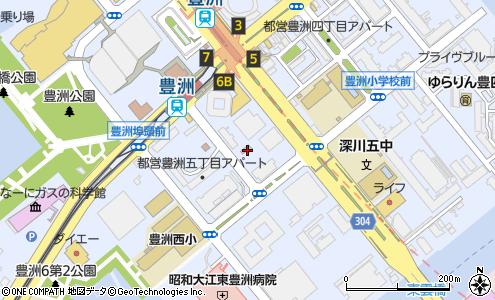 豊洲 ホテル 駅前 マックス リブ