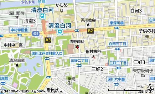 浅野歯科医院 江東区 病院 の地図 住所 電話番号 マピオン電話帳