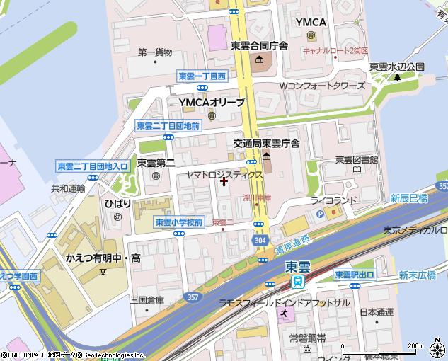 ヤマトロジスティクス株式会社 東京美術品センター(江東区 ...