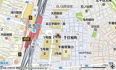 東京 労働 局