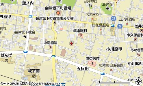 坂下 役場 会津 町