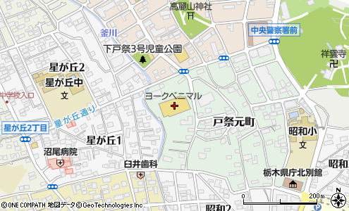 ヨークベニマル 店 宇都宮 戸祭