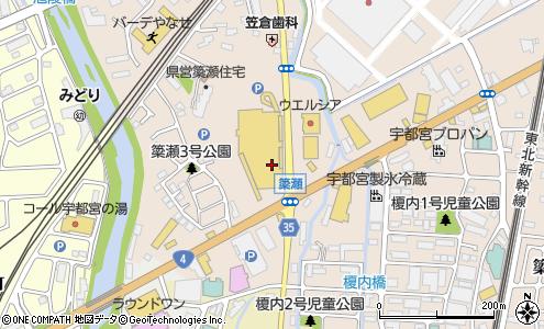 神戸 クック ワールド ビュッフェ カルマーレ 宇都宮 店