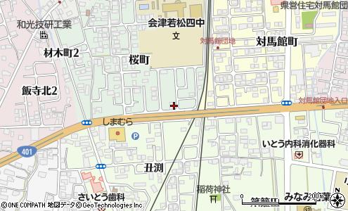 商店 土橋