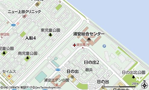 東京 電力 カスタマーセンター