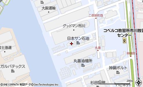 日本 サン 石油
