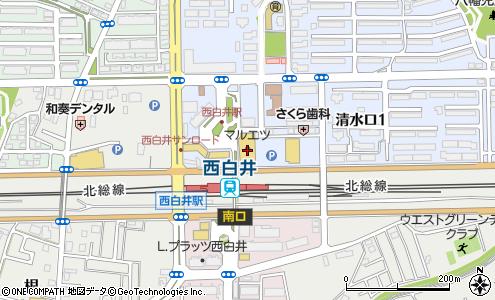 マルエツ西白井店 白井市 スーパーマーケット の地図 住所 電話