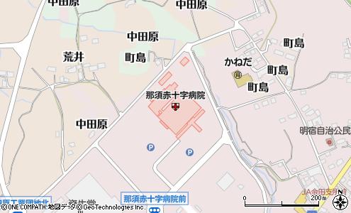 日赤 大田原