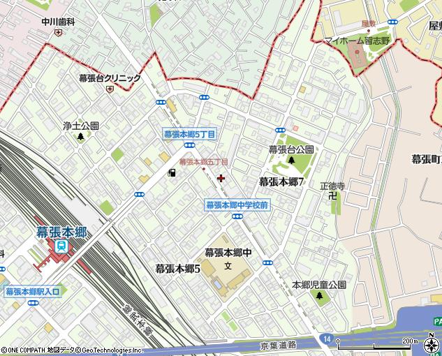幕張 本郷 郵便 局