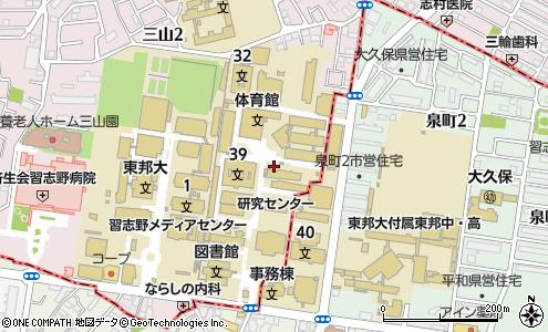 工学部 生産 日本 大学