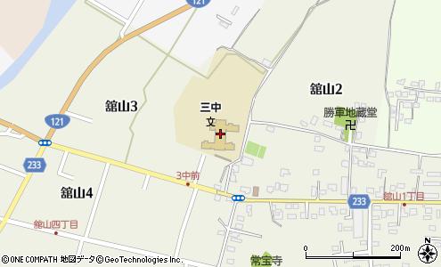米沢市立第三中学校(米沢市/中学校)の電話番号・住所・地図 ...