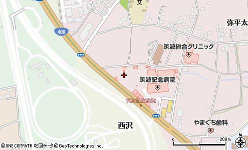 記念 病院 筑波