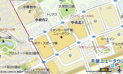 イオン 千葉 ニュー タウン チラシ
