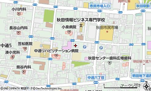 秋田 結婚 支援 センター