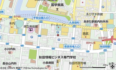 東北 電力 秋田