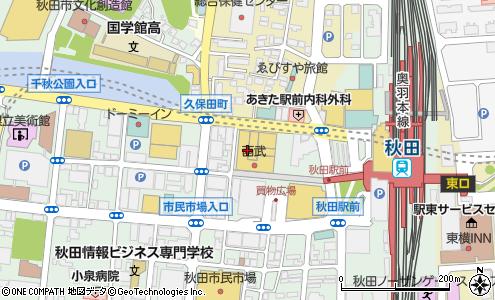 西武 秋田