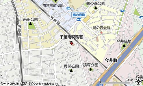 南 税務署 千葉 千葉県の税務署一覧 管轄・所在地(住所)・電話番号など