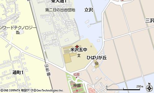 米沢市立第五中学校(米沢市/中学校)の電話番号・住所・地図 ...