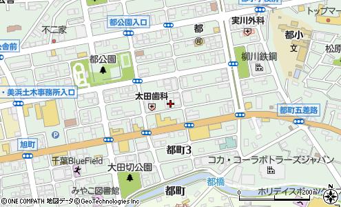 千葉 ホンダ カーズ