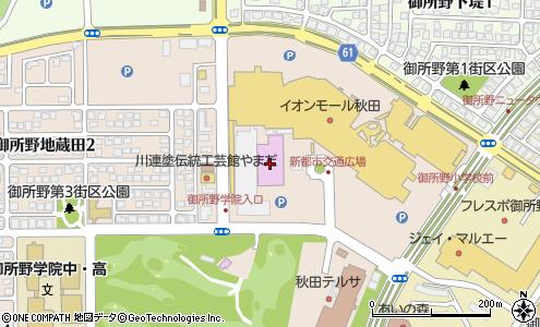 秋田 トーホー シネマズ