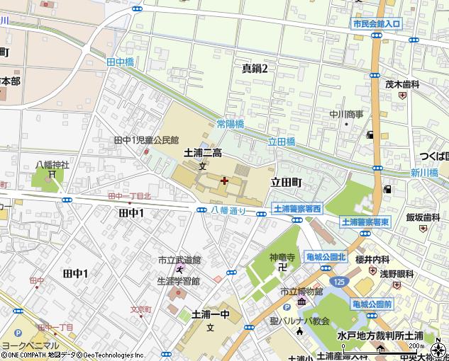 茨城県立土浦第二高等学校