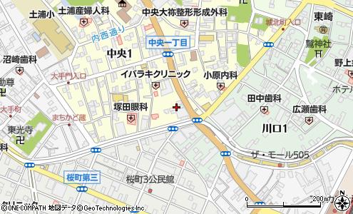 公庫 土浦 日本 政策 金融