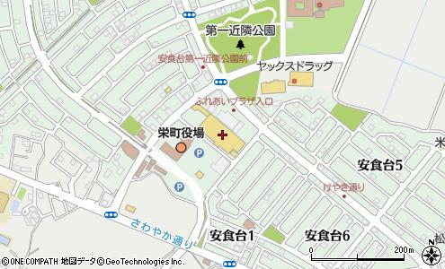 マルエツ 栄町