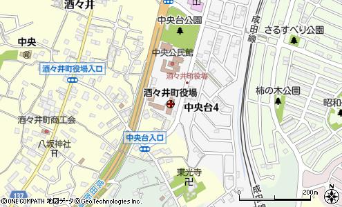 酒々井 町 役場
