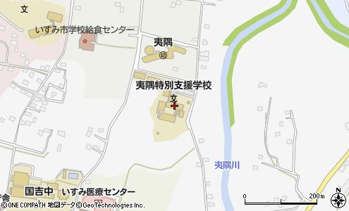 夷隅 特別 支援 学校