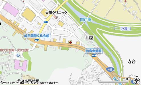 マンマ パスタ 成田