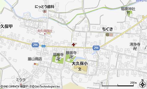 村山大久保郵便局 ATM(村山市/郵便局・日本郵便)の電話番号・住所 ...