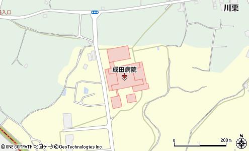 医療 大学 福祉 病院 成田 国際