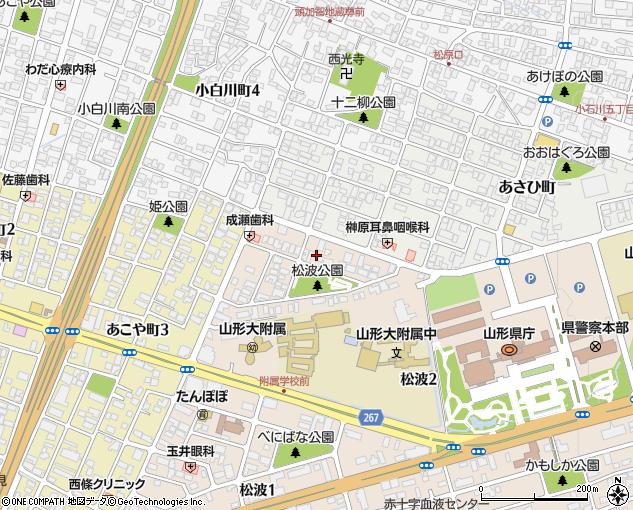 GEヘルスケア・ジャパン株式会社山形営業所