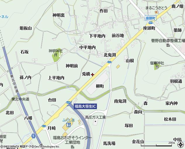 あきば果樹園直売所