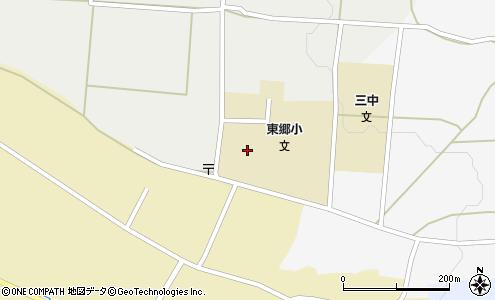 東根市立東郷小学校(東根市/小学校)の電話番号・住所・地図 ...